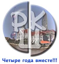 Русский клуб в Шанхае