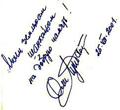 Беседа с Олегом Леонидовичем Лундстремом
