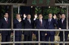 Лидеры стран ШОС