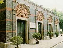 Музей Первого съезда КПК