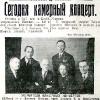 Успех Аксакова
