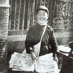 О чем писали шанхайские эмигрантские газеты 70 лет назад