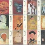 big_chinese_history