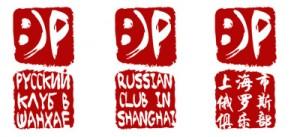 Логотипы РКШ