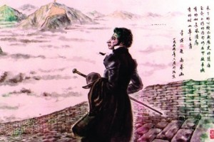Гао Ман. Пушкин на Великой Китайской стене. Фрагмен