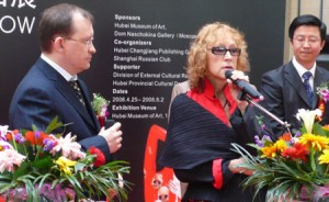 Открытие выставки Лизы Лидо в Ухане