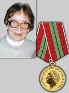 Л. А. Бабаскина награждена медалью «В память 300-летия Санкт-Петербурга»