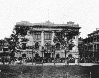 Здание в котором размещался Русско-Китайский Банк