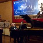Концерт камерной музыки в Шанхае
