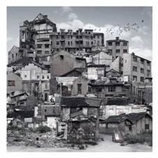 «Sun Ji: Memory City»