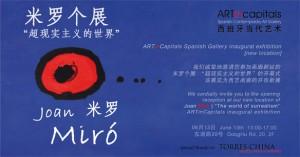 В галерее «Art in capitals» проходит выставка одного их величайших испанских сюрреалистов Хуан Миро