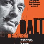 Выставка работ Сальвадора Дали в Шанхайском музее изобразительного искусства — Shanghai Art Museum