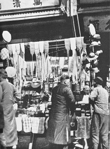 Как писать о Китае / Л.В. Арнольдов (Шанхай, 1933)