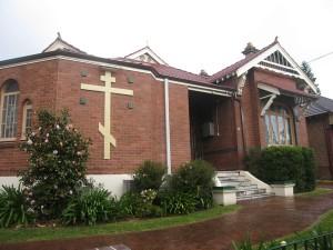 Резиденция первоиерарха РПЦЗ в Сиднее
