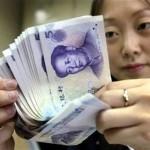 История возникновения национальной валюты Китая. Статья Ольги Курто.