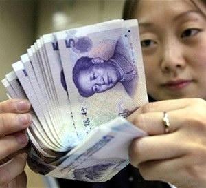 История возникновения национальной валюты Китая