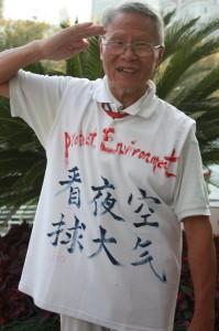 Китайский защитник окружающей среды / Фото: Ольга Мерёкина