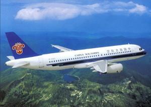 China Southern начнёт летать в Шанхай 3 раза в неделю