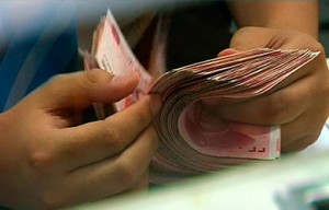 Бюджет Шанхая станет прозрачным