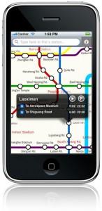 Шанхайское метро на твоём iPhone