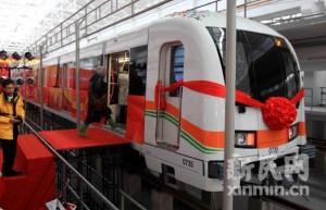 Новости шанхайского метро