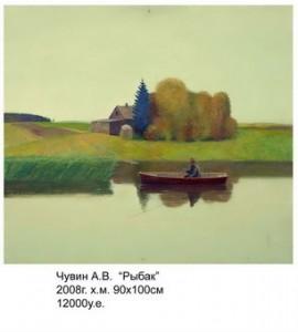 Выставка современной живописи российских художников-реалистов в Шанхае