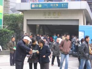 Метро в Шанхае (фото: Ольги Пулиший)