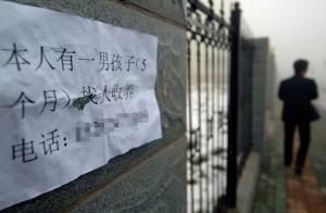 Объявление: Продам 5-месячного ребёнка. (Китай)