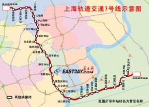 Седьмая оранжевая линия метро в Шанхае