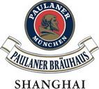 Paulaner Brauhaus -- немецкий паб