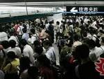 В метро Шанхая столкнулись два поезда. Первая линия закрыта (фото + видео)