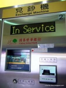 В Шанхае дебютировал аппарат по обмену иностранной валюты