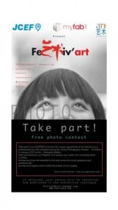 Фестиваль молодых фотографов Feztivart