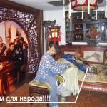 Коммунальная квартира... Коммунальная страна / Юлия Бадакова / Русский клуб в Шанхае
