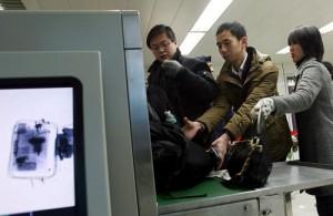 Просканировать всех / о Шанхайском метро