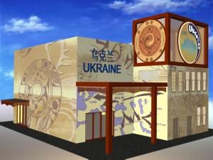 Национальный павильон Украины на ЭКСПО-2010 потряс Интернет