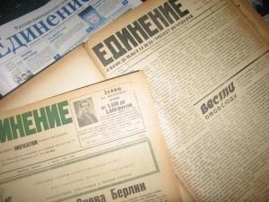 """Право на будущее / Интервью главным редактором газеты """"Единение"""" Владимирым Кузьминым"""