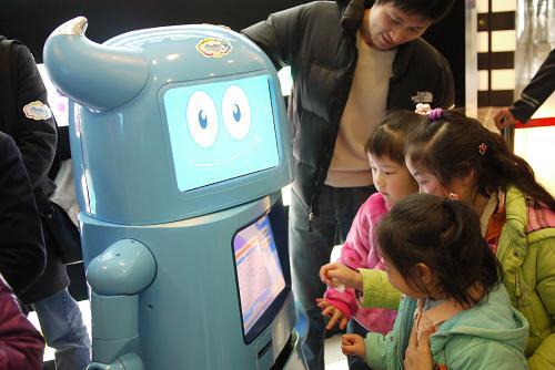 Робот «Хайбао» предоставит специальный сервис для посетителей ЭКСПО-2010