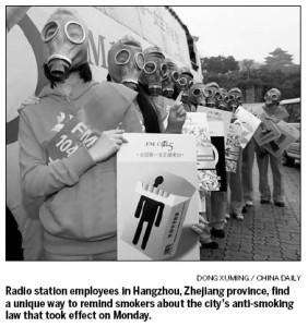 В Шанхае и Ханчжоу запретили курить в общественных местах