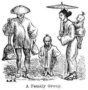 Новая модель китайской семьи / Ольга Курто