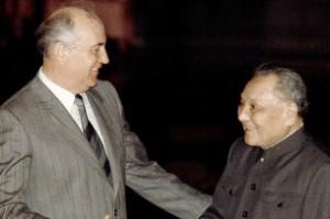 Горбачёв и Дэн Сяопин