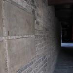 Dajing - стена