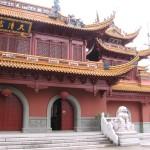 Qinciyang - снаружи