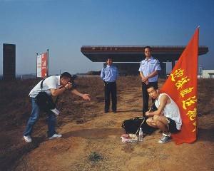 Фотографы Liu Bo и Li Yu