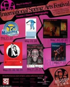 International Art Festival в Шанхае