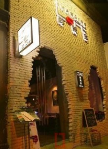 Shanging Loft