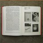 Книга «Русские в Китае»