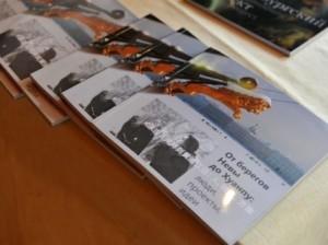 От берегов Невы до Хуанпу: люди, проекты, иде