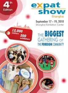 В Шанхае пройдёт 4-я выставка Expat Show Shanghai