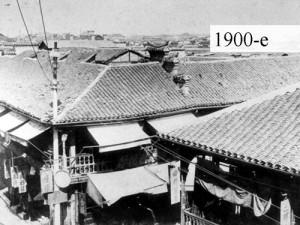 Крыши китайского города в 1910 году.